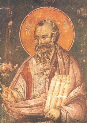 Ο απ. Παύλος ζωγραφισμένος από το Μανουήλ Πανσέληνο.